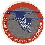 Deruluft-logo.jpg