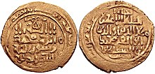 Dinar of 'Ala al-Din Muhammad II, struck at the Bukhara mint.jpg