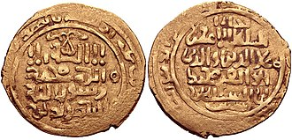 Muhammad II of Khwarazm - Gold dinar of Ala ad-Din Muhammad II, struck at the Bukhara mint