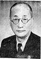 Ding Chaowu.jpg