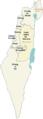 Disdrigoù Israel.png
