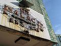 Disused Cinema, Queenstown, Singapore (3281427970).jpg