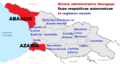 Divisio administrativa Georgiae.png