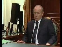 Файл:Dmitry Medvedev and Vladimir Putin - 2010 Polish Air Force Tu-154 crash.ogv