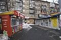 Dniprovs'kyi district, Kiev, Ukraine - panoramio (81).jpg