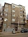 Dobri Nemirov home with memorial plaque, 119 Evlogi & Hristo Georgievi Blvd., Sofia.jpg