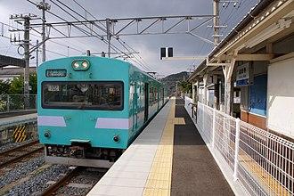 Dōjōji Station - Platform