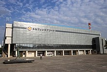 Dolphins Arena 20180923-01.jpg