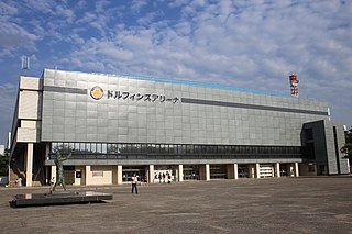 Aichi Prefectural Gymnasium A multi-purpose gymnasium in Nagoya, Japan