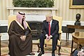 Donald Trump and Mohammad bin Salman Al Saud in the Oval Office, March 14, 2017.jpg