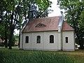 Dorfkirche Philippsthal - Germany - panoramio.jpg