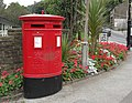 Double aperture pillar box, Holmfirth - geograph.org.uk - 970555.jpg