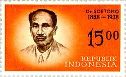 Dr Soetomo 1962 Indonesia stamp.jpg