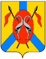 Druzkovka city coa.png