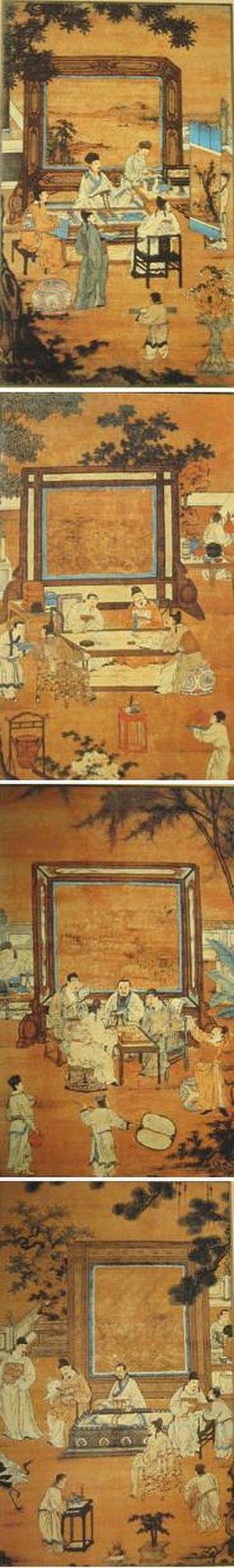 The Scholars (novel) - Image: Du Jin Chinesische Gelehrte