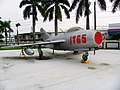 EX-PRCAF MiG-15 1765 in Military Airplanes Display Area 20111015.jpg