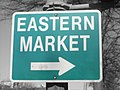 Eastern Market sign - Washington DC.jpg