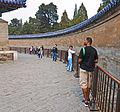 Echo Wall at Imperial Vault of Heaven, Beijing.jpg
