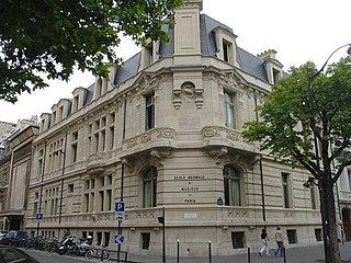 École Normale de Musique de Paris French musical school