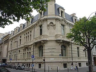 École Normale de Musique de Paris - Image: Ecole Normalede Musiquede Paris