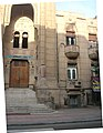 Egypt Architect 1940s - Dar Al-Hikma = Egyptian Medical Syndicate - Kasr al-Aini st - Cairo.jpg