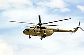 Egyptian Mil Mi-8 Hip helicopter.JPEG