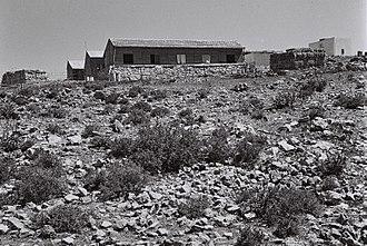 Ein Tzurim - Kibbutz Ein Tzurim, 1947
