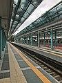 Eirini Station Platform.jpg