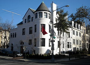 Jacob Sloat Fassett - Fassett's residence in Washington, D.C., while serving in the U.S. House of Representatives