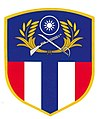 Emblem of Army Command Headquarters, Ministry of National Defense.jpg
