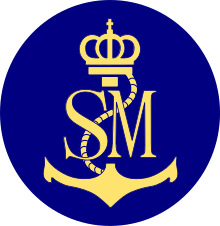 Emblem of the Spanish Maritime Safety Agency.svg