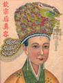 EmpressZhu.png