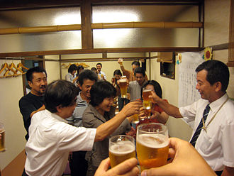 Nomikai - A group of Japanese people in Kumamoto begin to drink
