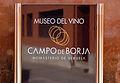 Entrada al Museo del Vino (Campo de Borja, Veruela).jpg