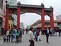 Entrada al barrio chino en lima, perú - panoramio.jpg