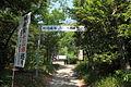 Entrance of Futamurayama Touge, Toyoake 2012.JPG