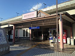 Entrance of Tofuro-mae Station.jpg