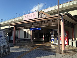 Tofurōmae Station - Image: Entrance of Tofuro mae Station