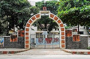 Shilpakala Academy - Chittagong Shilpakala Academy main entrance