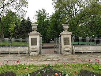 Ștefan cel Mare Central Park - Image: Entrance to the Stephen the Great Central Park in Chișinău (2476159265)