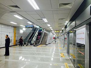 Eonju Station - Image: Eonju Station 20150328 141133947