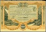 Etabl. L. Bleriot 1905.jpg