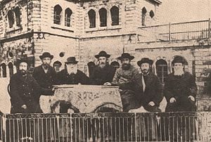Etz Chaim Yeshiva - Early 20th century photograph of teachers at the Etz Chaim Yeshiva located in the Hurva Synagogue complex.