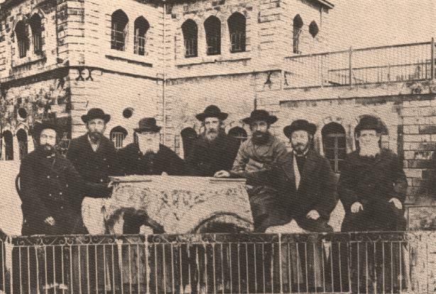Etz Chaim Yeshiva faculty