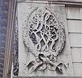 Euston East Lodge and L&SWR monogram, London, England.jpg