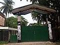 Experimental School Gate.jpg