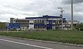 Fábrica da Nestlé em Três Rios, RJ.jpg