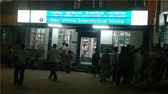 Jalpaiguri - An ATM medicine shoppe in Jalpaiguri