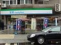FamilyMart Qidu Gongming Store 20151024.jpg