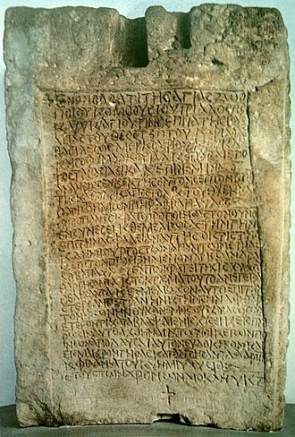 Nobatia - The foundation inscription of the cathedral of Faras from 707, which uses the throne ascending of the Makurian king Merkurios for dating.